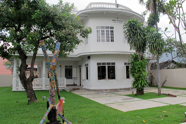 Comedara Art Gallery