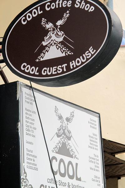 Cool Guest House