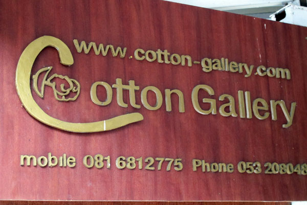 Cotton Gallery