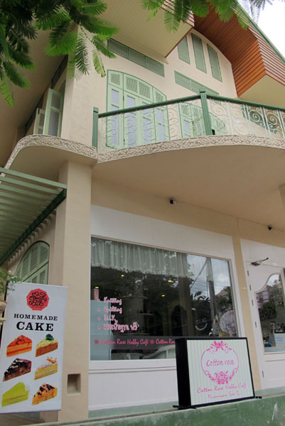 Cotton Rose Hobby Cafe