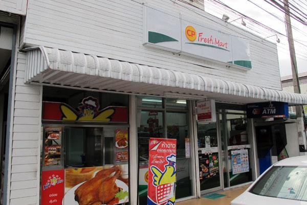 CP Fresh Mart (Ratvithi Rd)