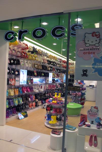 Crocs @Central Airport Plaza