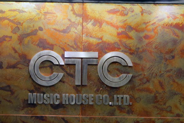 CTC Music House Co., Ltd. @Central Airport Plaza