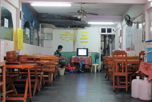 Cuisine' Coffee @Chiang Mai Land