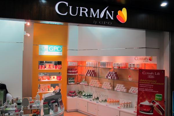 Curmin @Chiang Mai Airport