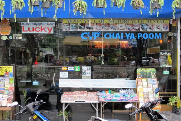 CYP Chai Ya Poom