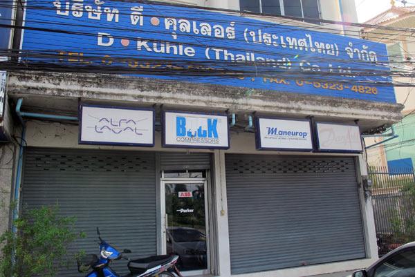D Kuhle (Thailand) Co., Ltd.