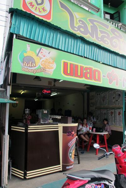 D Milk (Kaeo Nawarat Rd)