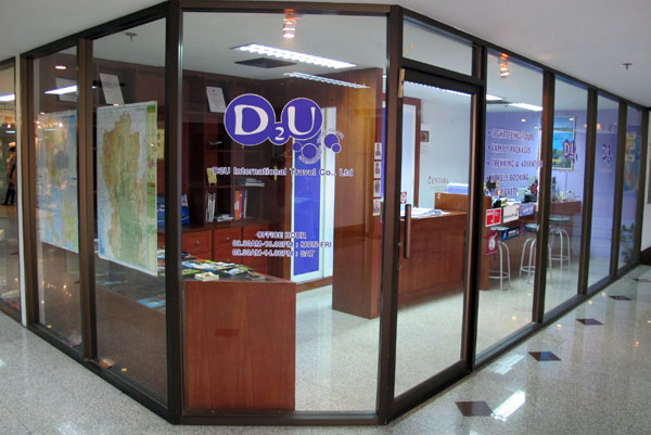 D2U International Travel Co., Ltd. @Centara Duangtawan Hotel