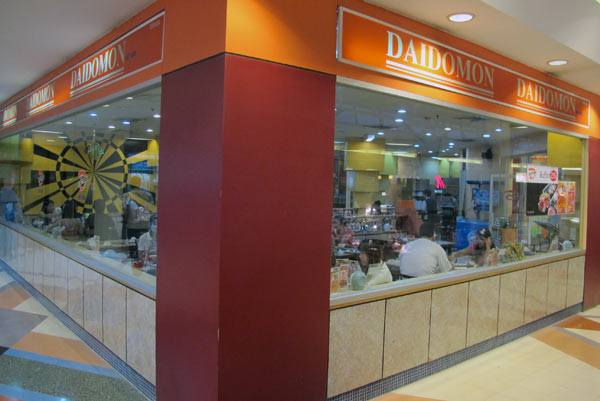 Daidomon @Central Airport Plaza