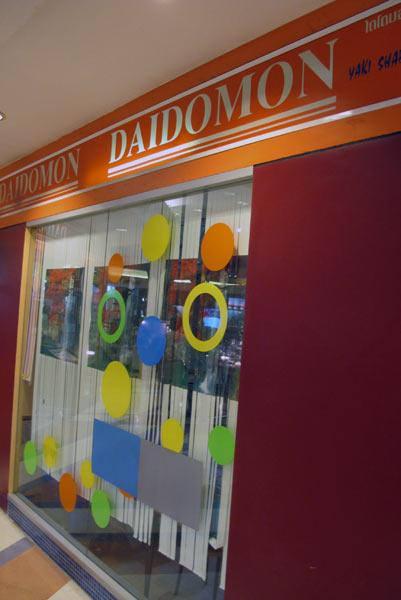Daidomon @Central Airport Plaza