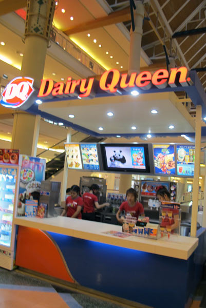 Dairy Queen @Central Airport Plaza