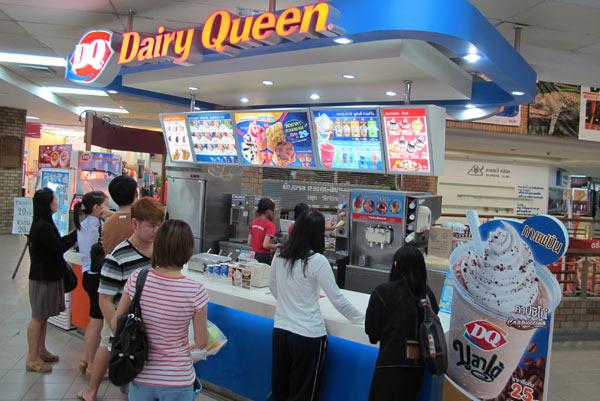 Dairy Queen @Kad Suan Kaew