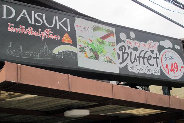 Daisuki Buffet