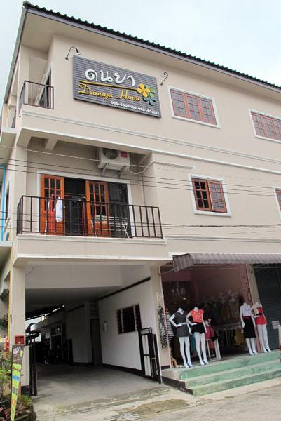Danaya Home