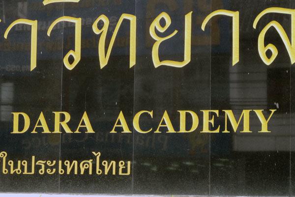 Dara Academy