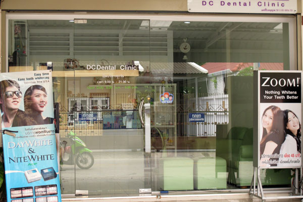 DC Dental Clinic