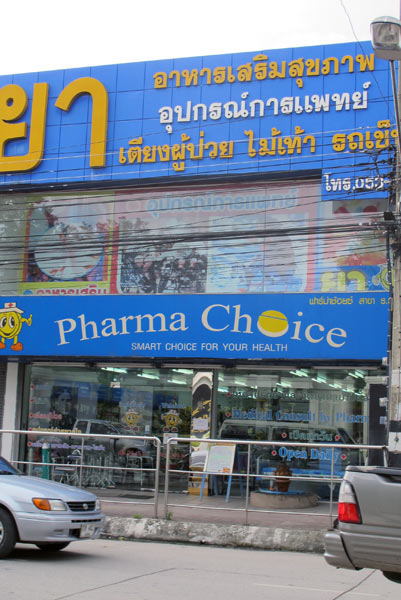 DD Pharmacy (Kaeo Nawarat Rd)