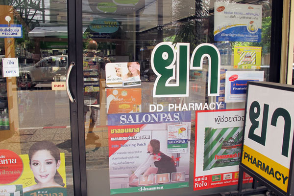 DD Pharmacy (Nimmanhemin Rd)