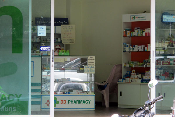 DD Pharmacy (Soi Wat Umong)