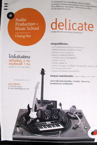 Delicate (Music)