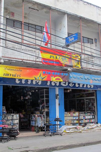 Delo (Ratchawong Rd)