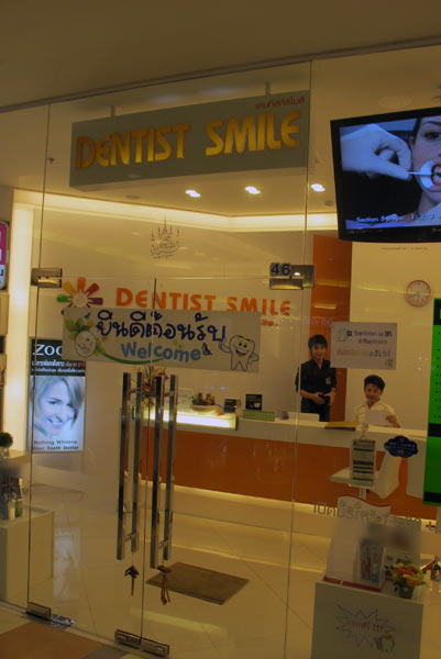 Dentist Smile @Central Airport Plaza