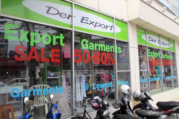Der Export (Pantip Plaza)