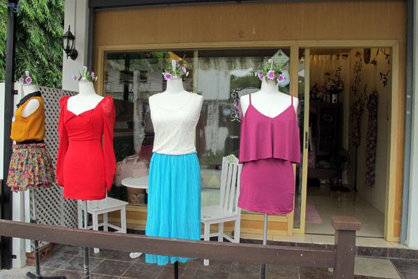 Dern Clothes Shop
