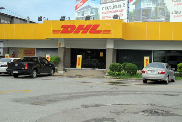 DHL (Mahidol Rd)