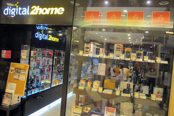 Digital 2 home @Central Airport Plaza