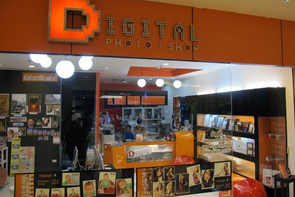 Digital Photo Shop @Central Airport Plaza