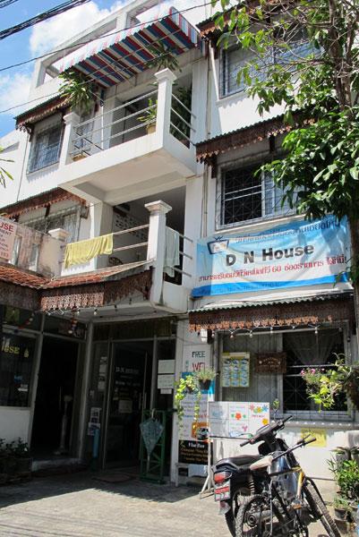 DN House