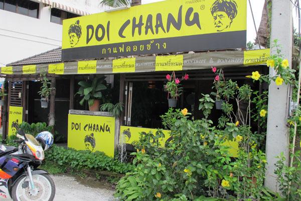 Doi Chaang (Chotana Rd)