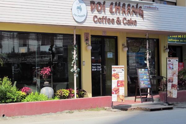 Doi Chaang Coffee & Cake (Chiang Mai-Lam Phun Rd)
