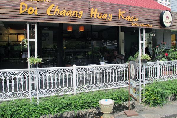 Doi Chaang Huay Kaew