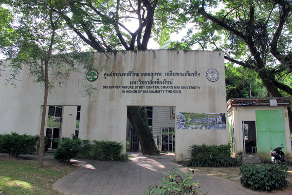 Doi Suthep Nature Study Center