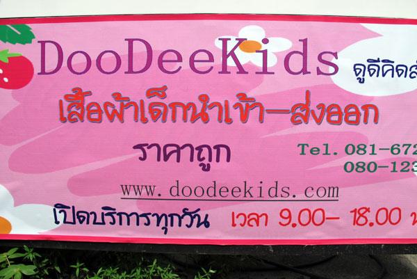 DooDeeKids @Perfect Houses