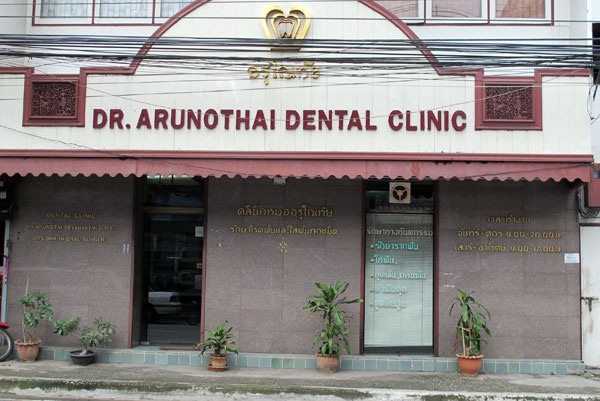 Dr. Arunothai Dental Clinic