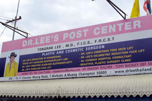 Dr. Lee's Post Center (Kampang Din 1)