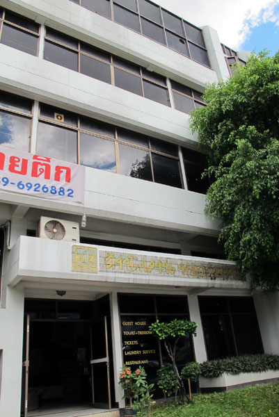 Dr. Somchai Dental Center