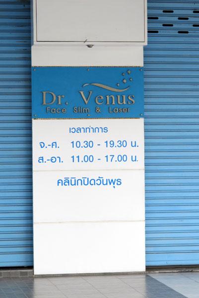 Dr. Venus Face Slim & Laser