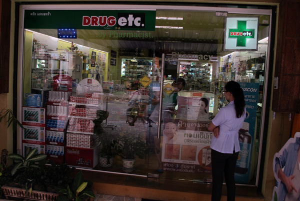 DRUG etc. by Pharmacist (Loy Kroh Rd)