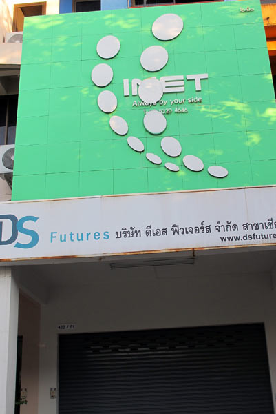DS Futures @Chiang Mai Land