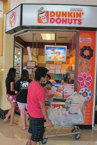 Dunkin' Donuts 2 @Tesco Lotus Chiang Mai Kad Kamtiang