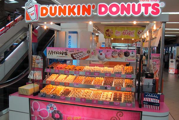 Dunkin' Donuts @Kad Suan Kaew