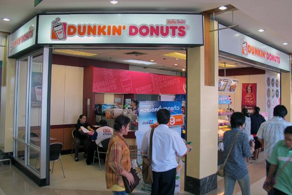 Dunkin' Donuts @Tesco Lotus Chiang Mai Kad Kamtiang