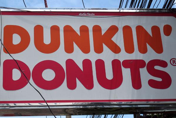 Dunkin' Donuts (Huay Kaew Branch)