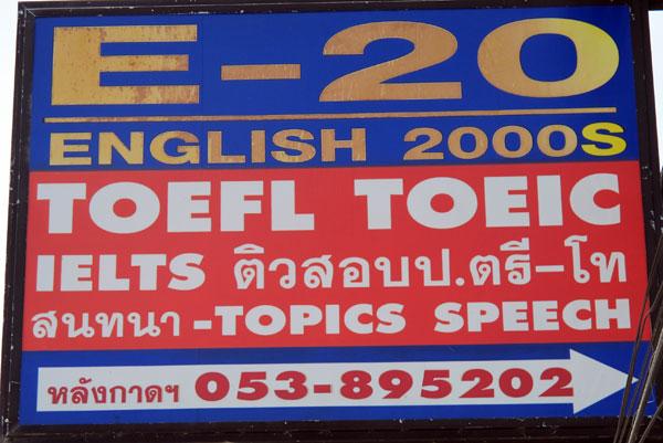 E-20 English Center