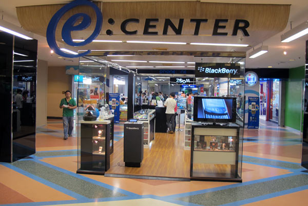 e: center @Central Airport Plaza